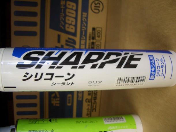 SHAPIE シリコンシーラント